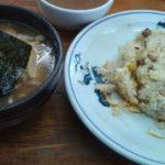 見聞録(二俣川)でチャーハンやラーメンを食べた感想!