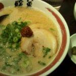 暖暮(川崎)でとんこつラーメンを食べた感想!