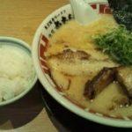 屯ちん(川崎)で東京豚骨ラーメンを食べた感想と流れ