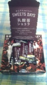 乳酸菌ショコラビター(中)