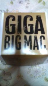 ギガビッグマック(箱)