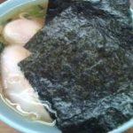 近藤家(川崎店)で家系ラーメンを食べた感想!キャべチャーが好き!