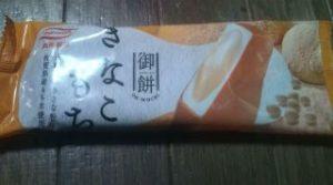 きなこもちアイス(丸永製菓)