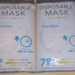 アイリスオーヤママスクの使用感や品質は?購入し使った感想!